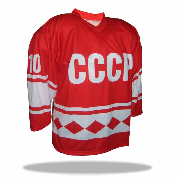 Atletico - Retro dres CCCP 1980 subli červený
